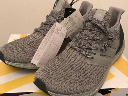 Adidas Ultra Boost 3.0 Silver Pack LTD Super Bowl - photo 1/5