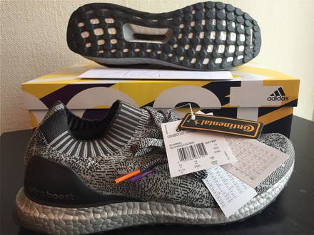Adidas Ultra Boost Uncaged Silver Package EU 46 / UK 11 / US 11.5 - photo 1/8