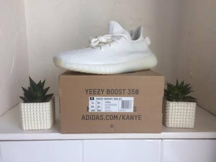 Adidas Boost 350 Yeezy White - photo 1/5