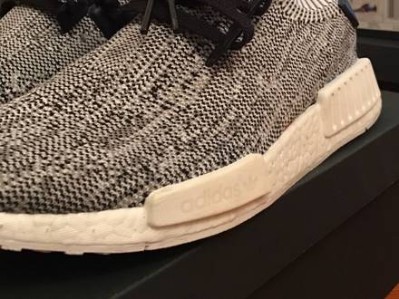 <strong>NMD</strong> Glitch Custom - photo 1/5