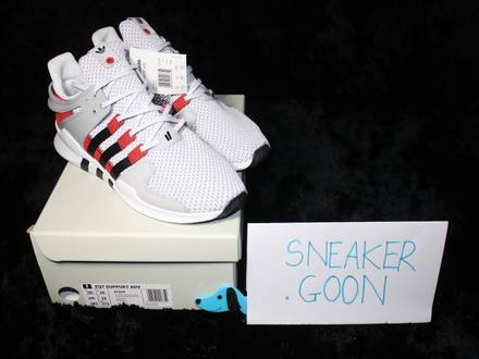 Overkill x Adidas EQT Support ADV 'coat of arms' Deadstock in UK10/8/6.5 - photo 1/5