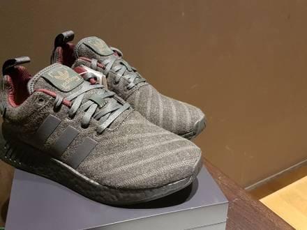 Adidas NMD r2 x Size? x Henry Poole - photo 1/7