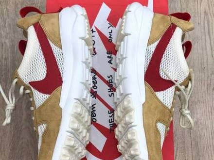 "Tom Sachs x Nike ""Mars Yard 2.0"" - photo 1/5"