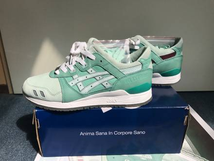 Asics Gel Lyte III Hal Silver Green - photo 1/6