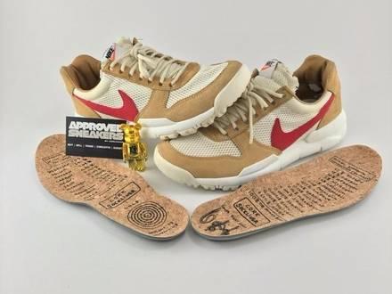 Tom Sachs x Nikecraft Mars Yard 2.0 AA2261-100 US9 42.5 air max nikelab nike patta - photo 1/6