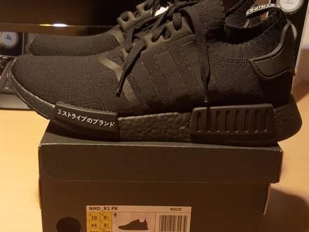 Adidas NMD Triple Black Japan - photo 1/5