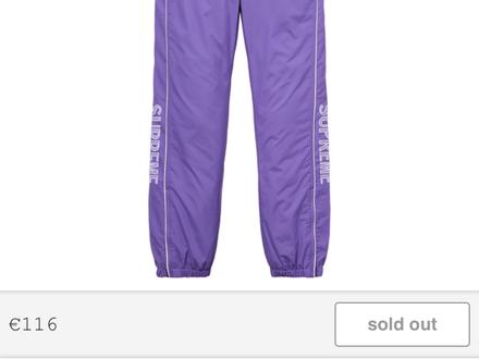 supreme striped warm up logo pants purple size L - photo 1/5