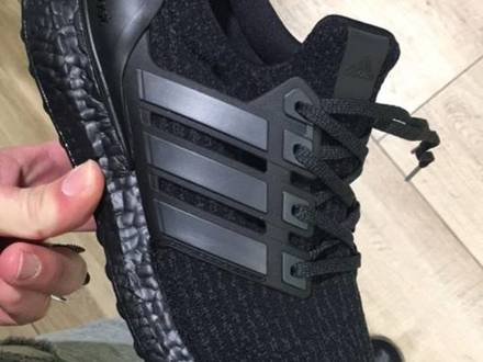 ADIDAS ULTRA BOOST 3.0 2017 WillFeature Leather Cages