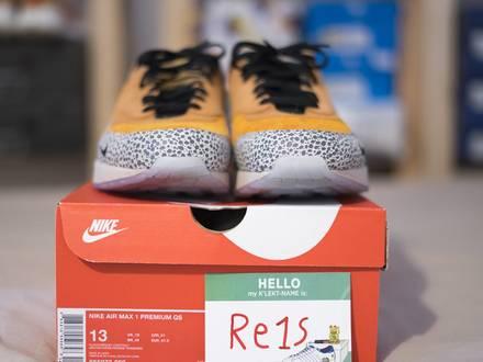 Nike Air Max Safari (2016) US13 - photo 1/5