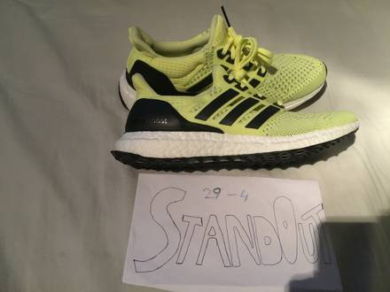 Adidas Ultra Boost 1.0 Solar Yellow Ultraboost NMD PK R1 Yeezy V2 V1 - photo 1/5