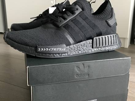 Adidas NMD Japan Pack Triple Black 9 US - photo 1/5