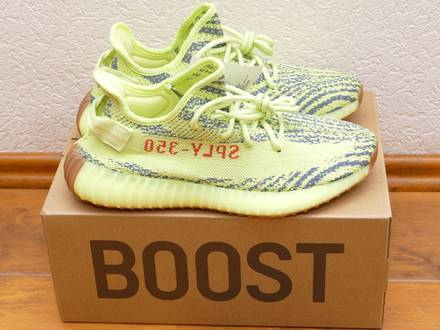 YEEZY Boost 350 V2 frozen yellow - photo 1/5