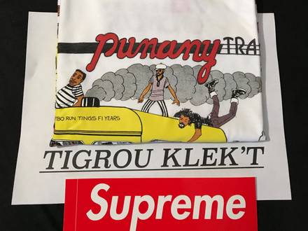 SUPREME X LIMONIOUS PUNANY TRAIN TEE - photo 1/7