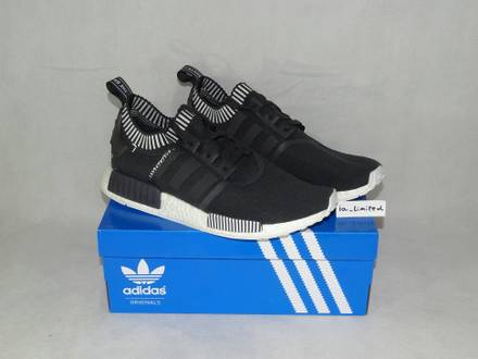 Adidas NMD R1 Grey Japan Pack DS UK11 Brand New BNIB - photo 1/6