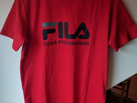 Gosha Rubchinskiy X Fila T-Shirt - photo 1/5