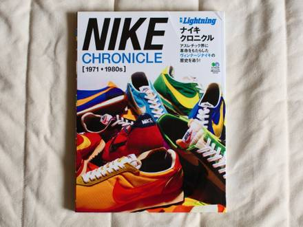 NIKE CHRONICLE [1971-1980S] LIGHTNING VOL. 105 BOOK - photo 1/8