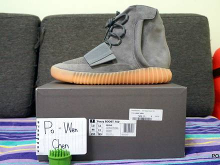ADIDAS YEEZY BOOST 750 GREY / GUM - photo 1/7