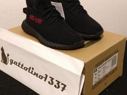 "Baby adidas YEEZY BOOST 350 V2 infant ""bred"" black/red EU:26 US9K Kanye West NEW - photo 1/8"
