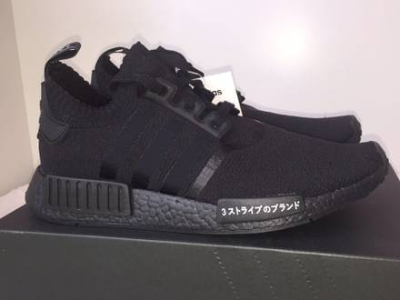Adidas NMD R1 JAPAN TRIPLE BLACK - photo 1/5