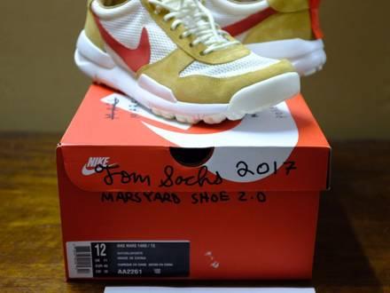 Nike Mars Yard Tom Sachs adidas yeezy boost nmd - photo 1/6