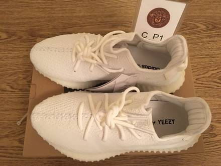 YEEZY BOOST 350 V2 WHITE US8 (CP9366) WITH RECEIPT! - photo 1/8