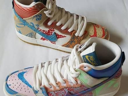Nike SB Zoom Dunk High Premium x Thomas Campbell us 7 / 40 eu - photo 1/5