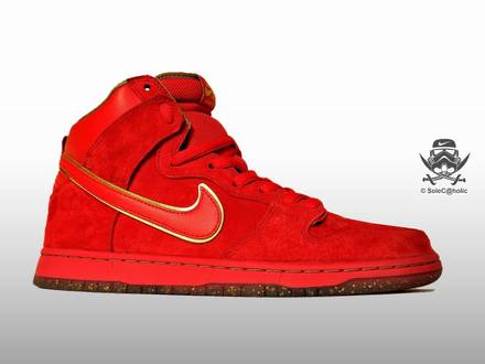 Nike SB Dunk High Chinese New Year <strong>Uptempo</strong> Yeezy <strong>Supreme</strong> - photo 1/5