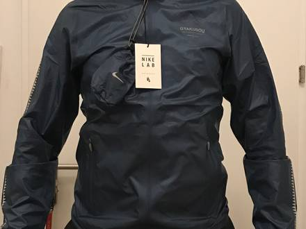 NIKE X UNDERCOVER GYAKUSOU PACKABLE JACKET SIZE S - photo 1/5