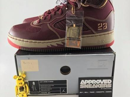 Nike Air Jordan Force 5 AJF5 Wine n Grind Q54 Quai 54 333690 671 US8 41 patta supreme amsterdam atmo - photo 1/5