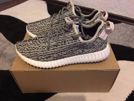 Adidas Yeezy Boost 350 v2 Zebra (#1139878) from Carlossg88 at