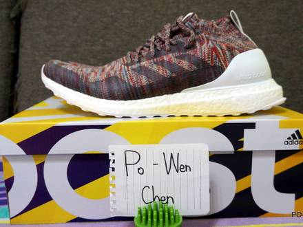 ADIDAS ULTRA BOOST MID X KITH ASPEN multicolor - photo 1/8