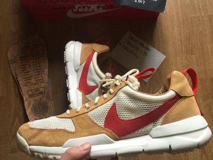 Nike Mars Yard shoes 2.0 by Tom Sachs - photo 1/8
