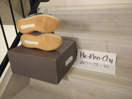 VNDS Adidas Yeezy Boost 750 Grey Gum US10 - photo 3/5