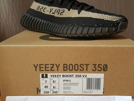 <strong>Adidas</strong> Yeezy Boost V2 GREEN 7US <strong>nmd</strong> nike - photo 1/5