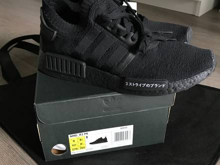 Adidas NMD Japan Pack Triple Black 9 US - photo 3/5