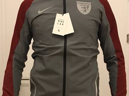 NIKE X UNDERCOVER GYAKUSOU DRY STADIUM JACKET SIZE S - photo 1/5