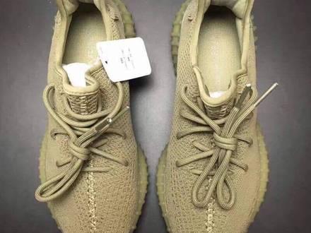 Adidas Yeezy Boost 350 V2 - Dark Green - photo 1/5