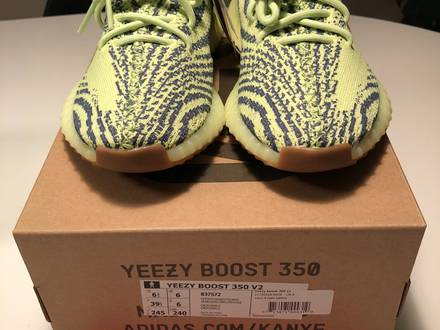 Adidas Yeezy Boost 350 v2 Frozen Yellow - photo 1/5