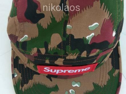 Supreme Military Camp Cap Hat SS17 - photo 1/8