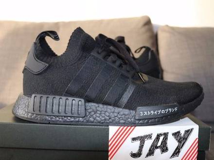 Adidas nmd r1 primeknit triple black japan pack - photo 1/5