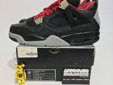 Nike <strong>Air</strong> <strong>Jordan<