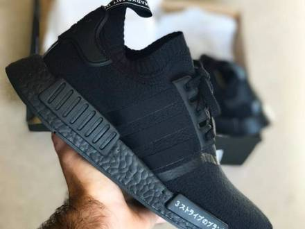 ****!!!SALE PRICE!!!**** Adidas NMD R1 PK Japan Black US 4.5 US 13.5 primeknit boost - photo 1/5