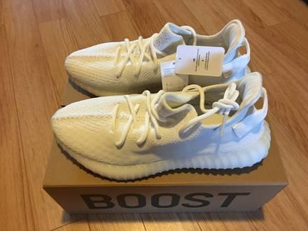 Adidas Yeezy - photo 1/6