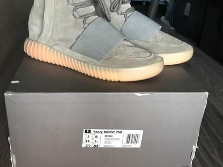 Adidas Yeezy Boost 750 Grey gum - photo 1/5