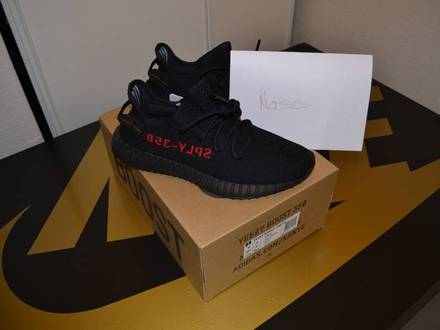 Yeezy boost 350 bred black & red taille 8.5us - photo 1/5