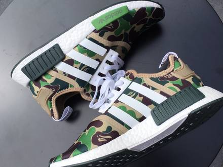Adidas NMD x <strong>Bathing</strong> <strong>Ape</strong> Green Camo - photo 1/6