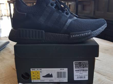 Adidas NMD R1 PK Japan triple black - photo 1/5
