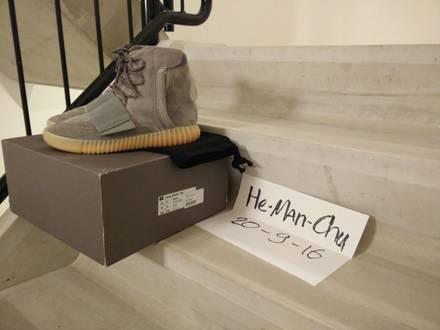 VNDS Adidas Yeezy Boost 750 Grey Gum US10 - photo 2/5