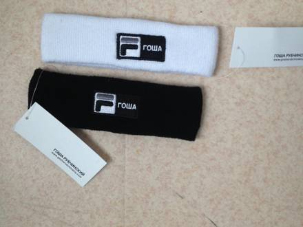 Gosha x FILA Headband - photo 1/6