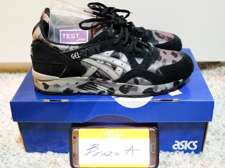 "Asics x Bape Gel-Lyte V (Camo/Silver) ""Sample"" US9 / 27CM - photo 1/8"